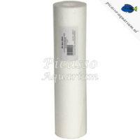 Sediment Filter 5uM