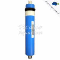 Aqua Medic Membrane 90l
